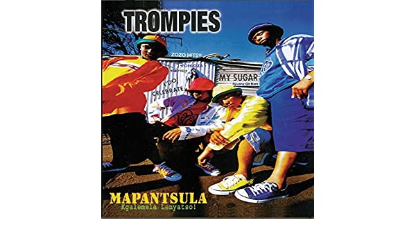trompies fohloza mp3