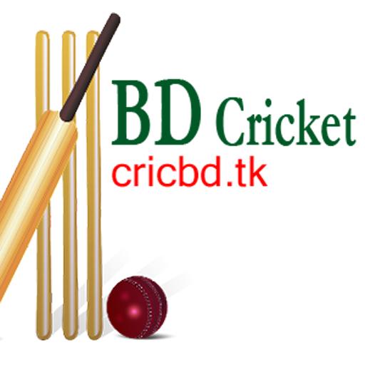 Bd Cricket Update