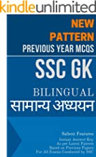 New Pattern SSC GK in HINDI (Previous Papers Topicwise Solved) Based on New Pattern for SSC/Other Exams : Mocktime Publication (Hindi Edition)