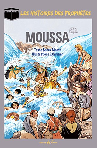 Moussa (as) - Moïse