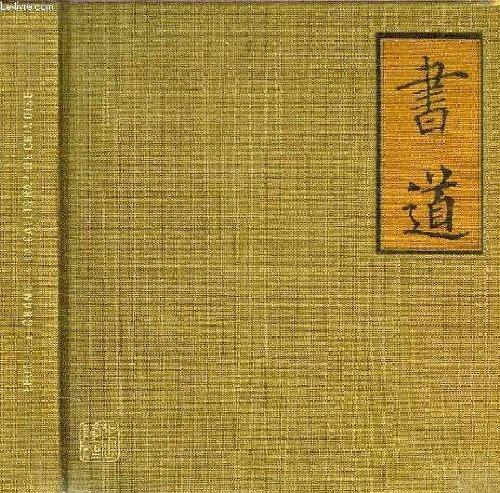 La calligraphie chinoise, un art a quatre dimensions par  Léon L-Y Chang (Relié)