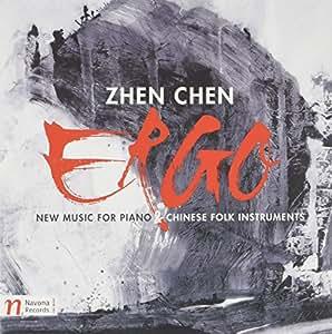 Zhen Chen:Ergo [Import USA]