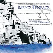 Imvros - Tenedos Islands