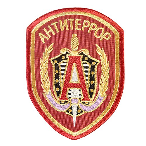 Spettsgruppa Alfa Russia Alpha Group Special Forces Army Embroidered Sew Iron on Aufnäher Patch Special Forces Shoulder Tab