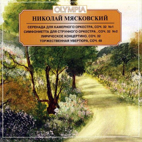 Nikolai Myaskovsky. Serenade, Sinfonietta, Concertino, Op.32
