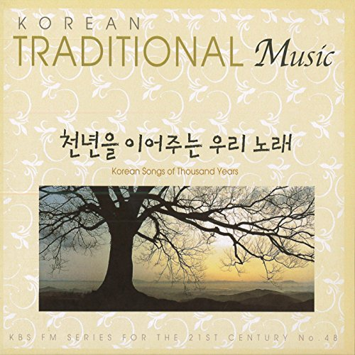kbs-fm-series-for-the-21st-century-no48-our-songs-that-one-thousand-years-to-bridge