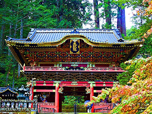 HQ -WORLD TRAVEL JAPAN PHOTO MODERN ART - 2019 Best sightseeing World Top Artist Cosmo Art WUM.com: HQ -WORLD TRAVEL JAPAN PHOTO MODERN ART - 2019 Best ... Artist Cosmo Art WUM.com (English Edition)