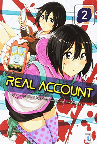 Download Real account: 2