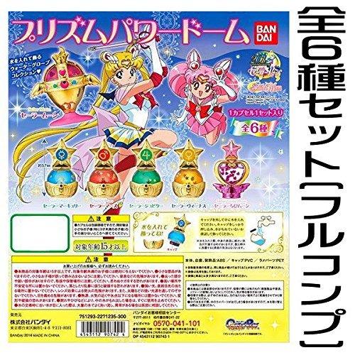 Preisvergleich Produktbild Sailor Moon Prism Power Dome~Water Globe Collection~Complete set of 6