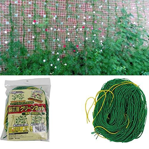 Demiawaking nylon trellis millipore rete struttura da arrampicata anti-bird dispositivi per piante, vine and veggie trellis net