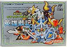 "SD Gundam World Gachapon Senshi 3: Eiyuu Senki ""Famicom"" Nintendo [Import Japan]"