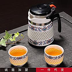 GENERIC 2 : Travel Kung Fu Tea Set 1 Pot 2 Cup Hollow e and White Teapot Strainer Kettle Tea Filter Coffee Cup Drinkware Tea Cup