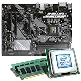 Intel Core i5-8500 / ASUS Z370-P Mainboard Bundle / 16GB | CSL PC Aufrüstkit | Intel Core i5-8500 6x 3000 MHz, 16GB DDR4-RAM, Intel UHD Graphics 630, GigLAN, 7.1 Sound, USB 3.1 | Aufrüstset | PC Tuning Kit