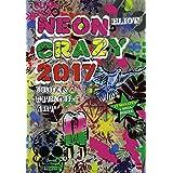 Eliot - Neon Crazy - Urban Stencil Art Posterkalender - Kalender 2017