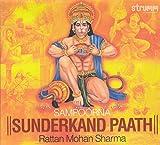 Sampoorna SundarKand Paath