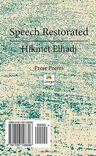 Speech Restorated: Al-kalam Al-musta3ad por Hikmet Elhadj