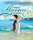 When Marnie Was There [USA] [DVD]
