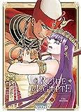 Reine d'Egypte T03 (03)