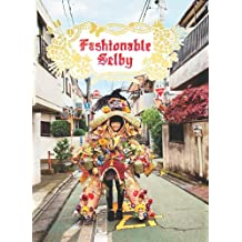 Fashionable Selby (The Selby) (English Edition)