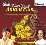 Natya Dwani - Anjaneeyam