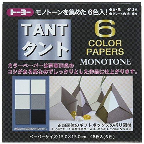 Trident HTC One Aegis Serie - Einzelhandelsverpackung 15cm x 15 cm Monotone Htc-serie