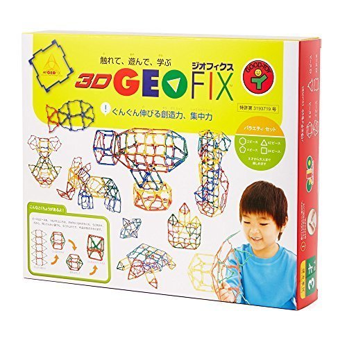 3D GEOFIX (Jiofikusu) / Geo Shapes Variety Set