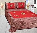 M Mable 100 % Cotton SIlk Red Colour Wit...