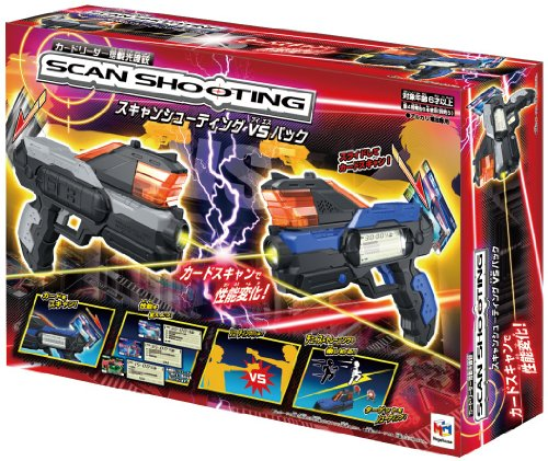 Card reader with ray gun SCAN SHOOTING (scan shooting) VS Pack (japan import)