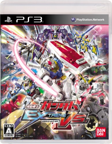 bandai-namco-mobil-suit-gundam-extreme-vs-for-ps3-japan-import