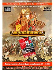 Ramayanam TV Show - All Episodes 300 MP4 Files [Tamil]