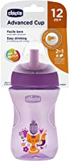 Chicco Advanced Sipper Cup 200ml (12 Months) (Purple)