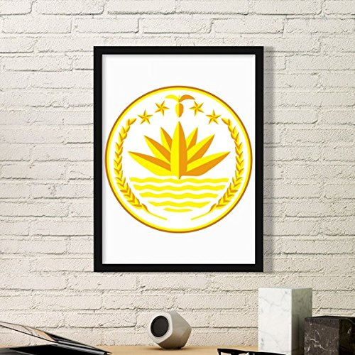 DIYthinker Dhaka Bangladesh National Emblem-Kunst-Malerei Bild Foto Wooden Rectangle Rahmen Ausgangswand-Dekor-Geschenk Small Schwarz