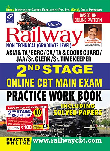 Railway Non-Technical (Graduate Level) 2nd Stage Main Exam Solved & Practice Work...