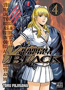 Kamen Teacher Black Edition simple Tome 4
