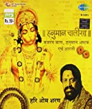 #10: Hari Om Sharan : Hanuman Chalisa and Other