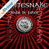 Made in Japan (Deluxe Version)