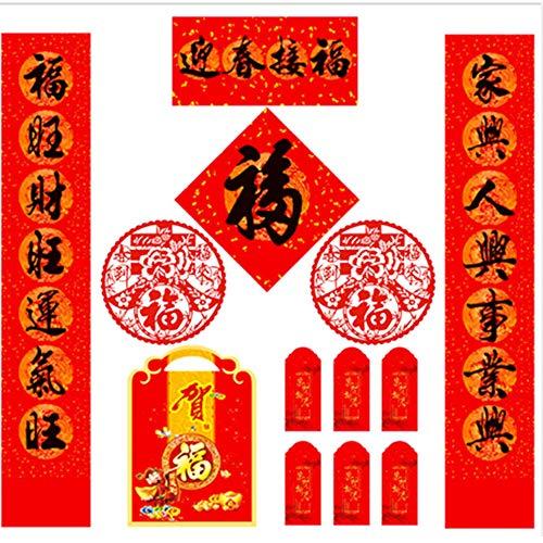 (Chinesische Dekoration,Chinesisch Dekoration,2019 Chinesisches Neujahr Frühlingsfest Dekoration Lieferungen Kit Mit Couplets Fu Charakter Rote Umschläge Papercut Aufkleber Stil A)