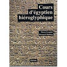 Cours d'égyptien hiéroglyphique, tome 1