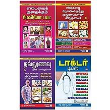 Helathy Paleo deiet & weight reducing Tips in Tamil