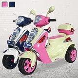 Actionbikes Infantil Bicicleta eléctrica C118 para su Niños Electro Vespa de los cabritos Vehiculo infantil en Muchos Colores disponible - fucsia, **infantil**