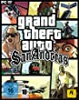 Grand Theft Auto: San Andreas - [Edizione: Germania]