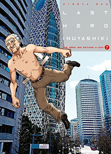 Last Hero Inuyashiki T07 (07)