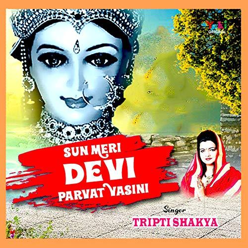 Sun Meri Devi Parvat Vasini