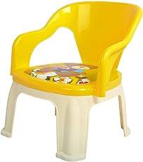 Kidzvilla® Pop N up Plastic Strong Durable Chair for Kids (Yellow)
