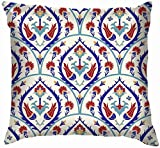 artyly Federa per Cuscino Stile Turco Vintage Patchwork colorato Federa per Cuscino Quadrata 45x45 cm