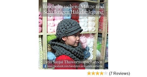 Büschelmaschen Mütze Und Schalkragen Häkelanleitung Ebook Sayjai