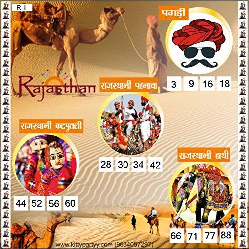 Kitty Partyy Rajasthani Theme Printed Tambola Tickets