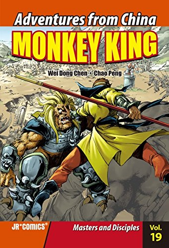 monkey-king-volume-19-masters-and-disciples