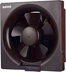 Usha Crisp Air 200mm Exhaust Fan (Black)