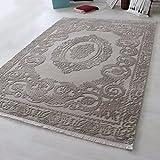Teppiche Wohnzimmer Beige & Grau Kurzflor mit Medaillon Muster Designer Teppich hochwertig Vintage-Style in versch. Größen [ART 4204] (200 x 290 cm, Beige)